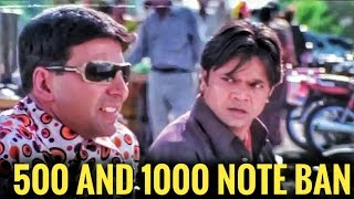500 and 1000 Note Ban Funny  Marwadi Comedy | Demonetization Desi Marwadi Dubbed Comedy | New Video
