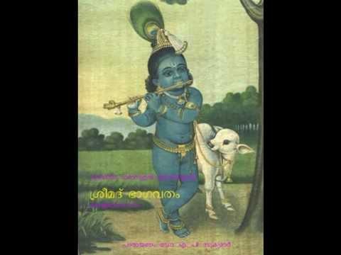 Sree Mahabhagavatham Malayalam Pdf