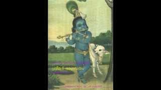 Sree Maha Bhagavatham Day 1