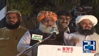 Maulana Fazlur Rehman Addresses At Jalsa
