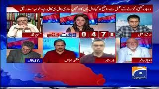 Imran Khan Dobara Ginti Kyun Rukwana Chahatay Hain ? Report Card