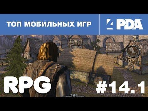 Топ мобильных игр - выпуск 14.1