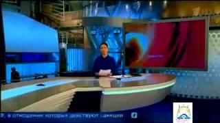 Вести 20 12 14 Программа «Новости» «Первый канал»