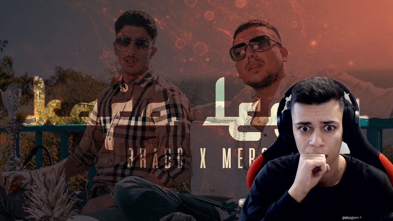 BRADO feat. MERO - Kafa Leyla   Reaktion / Reaction