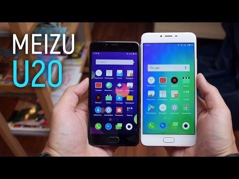 Обзор Meizu U20 | Zopo.pro