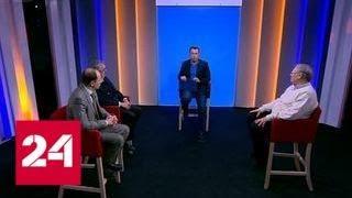 Встреча Путина и Трампа в Париже: мнения экспертов - Россия 24