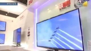 Стереоскопический телевизор(Toshiba выпустила 3D-телевизор, который можно смотреть без очков Новый проект автора - http://money-hacker.ru/, 2011-09-07T19:11:27.000Z)