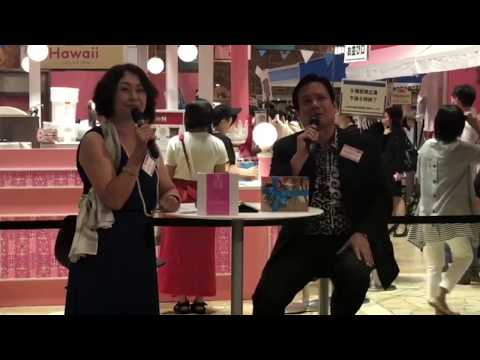 2018-hankyu-hawaii-fair---dbedt-director-interview