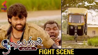 Kannada Action Scenes | Happy Birthday Kannada Movie | Sachin | Sadhu Kokila | Latest Kannada Movies