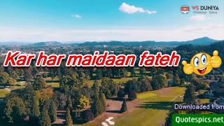Kar Har Maidan Fateh | Sanju Movie | Motivational Song In Hindi
