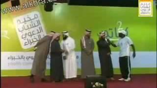 Repeat youtube video عيد الدوسري في مخيم الخبراء اتحداااك ما تضحك