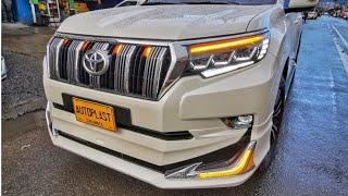 Accesorios Toyota Prado - AutoPlast