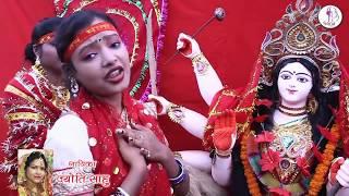 HD JANGAL PAHAR || NAGPURI DEVI GEET SONG 2016 || SINGER- JYOTI || vijay prahakar