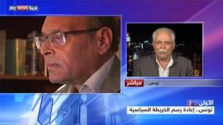 """""""كيان سياسي جديد"""" في تونس"""