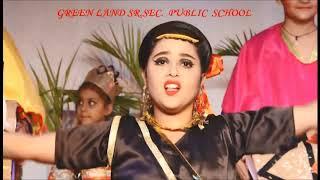 GREEN LAND SR.SEC.PUBLIC SCHOOL