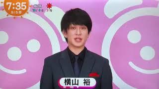 2018.9/5放送 めざましじゃんけん.