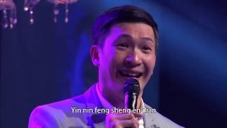 Philip Mantofa Ft Welyar Kauntu : I Am Here (Wo Zhai Zhe)   Oldies Worship Night Album