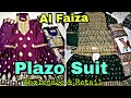 🔥🤩दिल खुश हो जाएगा सूट देकर -🔥🥰 wholesale & Retail Suits - Al Faiza Creation 🤪 2019 Collection