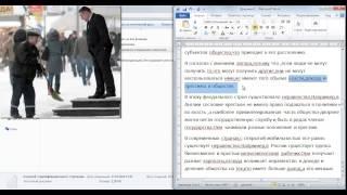 видео Готовые эссе по обществознанию, ч. 13 | Учеба-Легко.РФ - крупнейший портал по учебе