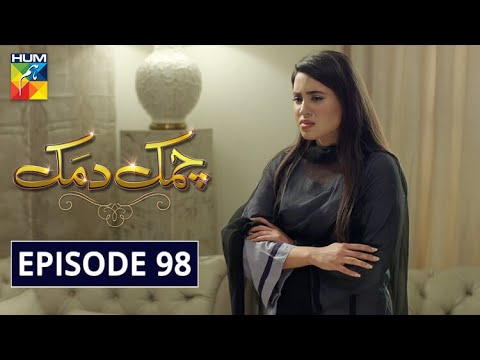 Download Chamak Damak Episode 98 HUM TV Drama 2 March 2021