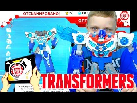 ТРАНСФОРМЕРЫ Автоботы Трансформеры Прайм Роботы под Прикрытием Играем Детское видео