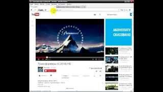 Як скачати відео з Ютуб / Как скачать видео с Ютуб (YouTube)