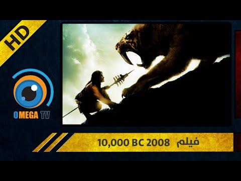 فيلم 10000 bc مترجم كامل