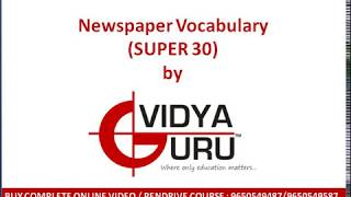 Vocabulary for Bank PO Preparation 2017, IBPS Clerk, SSC CHSL, LIC & Competitive Exams