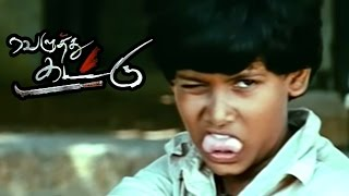 Veluthu kattu | Veluthu Kattu Full Tamil Movie scenes | A Cute Childhood love Between two Kids