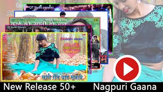 Nagpuri Romantic Song | Sari raat yaad satawe | Promo Video | Coming soon