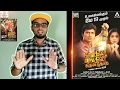 Sangili Bungili Kadhava Thorae Movie Review - No Story Revealed | #SBKT Movie Review | Horror??