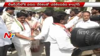 Telangana Congress Party Worse Situation In Warangal Municipal Elections | NTV
