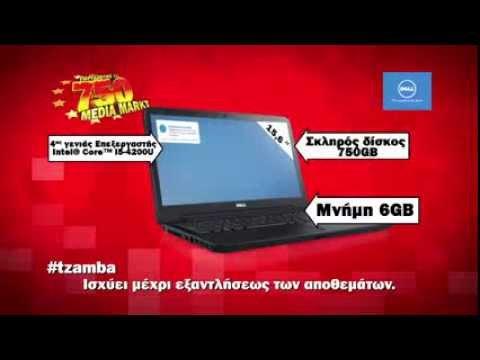 750 media markt laptop dell 15 6 39 39 youtube