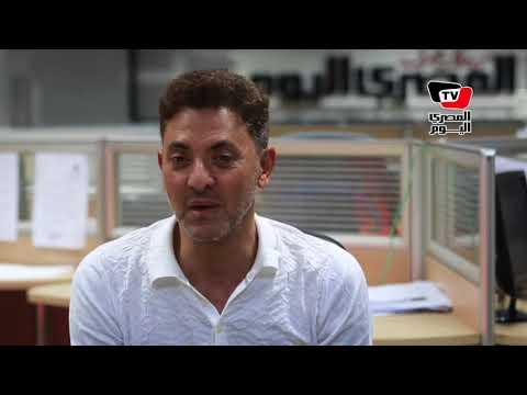 فتحي عبد الوهاب قبل مباراة روسيا: مش لازم نرجع بكأس العالم المهم الأداء  - نشر قبل 8 ساعة