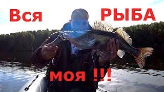 Один на РИБОЛОВЛІ. Вся риба моя!!! Експеримент