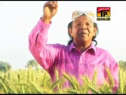 Mera Asif Dhola - Iqbal Khichi - Album 1 - Official Video