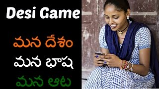 Desi Word Game is the India's first multilingual word games for adults,for kids also! in telugu