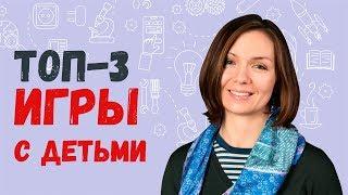 ТОП-3 🎯Развивающие Игры для Детей 4-7 лет