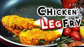 Baked Chicken Leg Recipe | Cooking Guide by Delicious Food