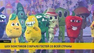 Почти девять тысяч зрителей со всей страны посетили «Новогоднее космическое шоу Бонстиков»