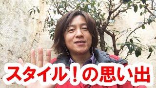【解説】ドラマチック・ディズニーシー/スタイル!(2004年)
