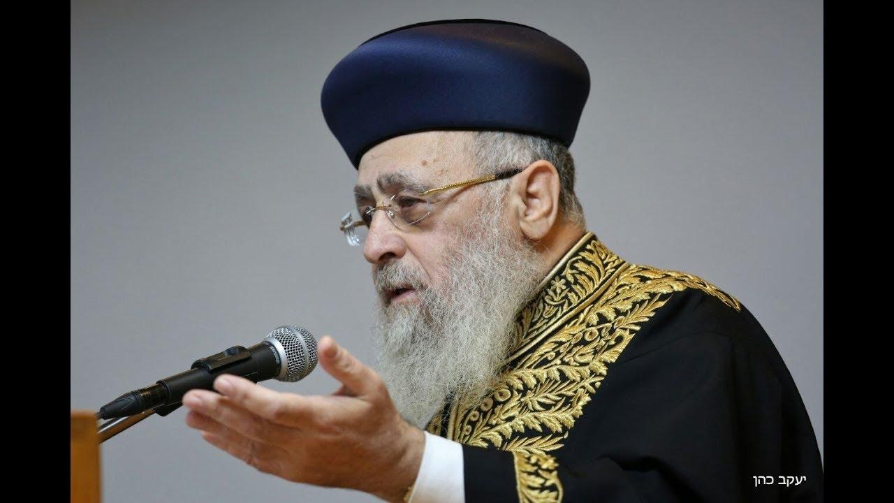 הרב יצחק יוסף - דרשה בענין חשיבות לימוד ההלכה