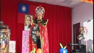 台灣創意~魔術南~川劇變臉~趣味互動~演活人物個性~活動熱場0932~623358阿南