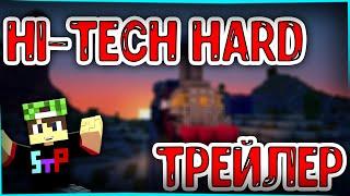 Трейлер проекта HardMine сервер HiTech Hard