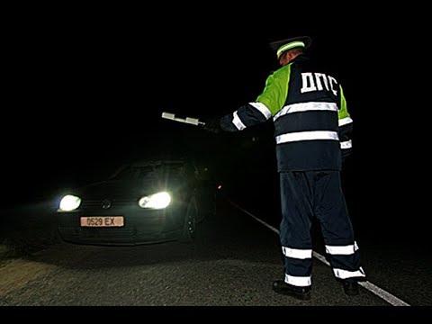 Лишение водительских прав/За светодиодные лампы (LED)!Часть 2