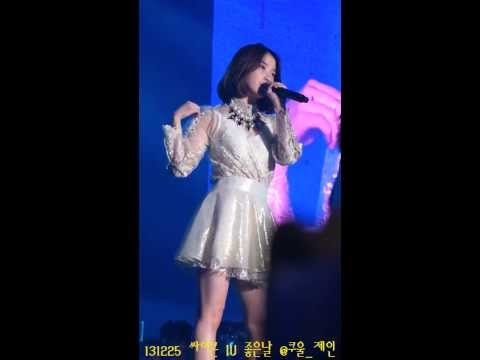 """[FANCAM] 131225 IU """"Good Day"""" at PSY's Christmas Eve Concert - Seoul"""