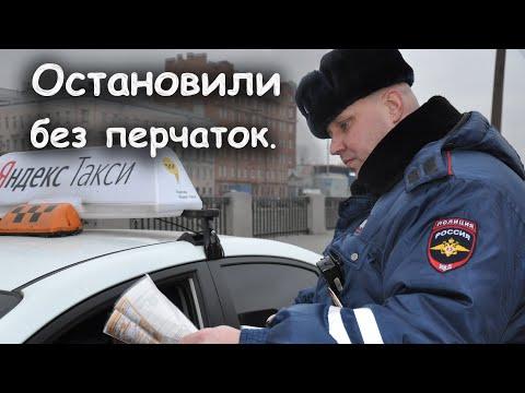 Жадный ЯНДЕКС ТАКСИ / Uber в яме / Кидала бизнесменов / Бородач