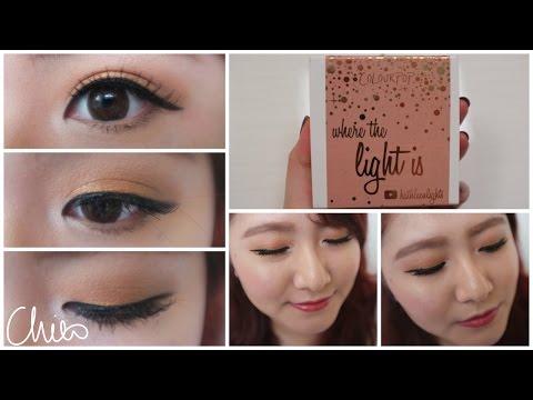 橘銅色眼妝 ♡ Colour Pop x Kathleenlights ♡ Where The Light Is Makeup Tutorial【Chiao】 thumbnail