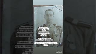 Стихотворение дети войны