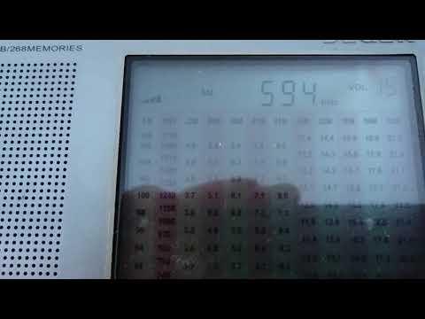 594 KHz All India Radio GOS